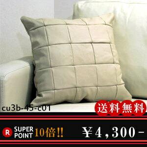 【イタリア製本革使用】オリジナルデザインクッションCU3〜ポーラー〜cu3b-45-c01 インテリア