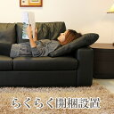Sofare 開梱設置サービス当店でお買い上げいただきましたソファをご自宅まで運び設置いたします。 新生活 買い替え 引越し インテリア