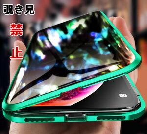 前後ガラス 覗き見防止 iphone xr iPhone XS iPhone X