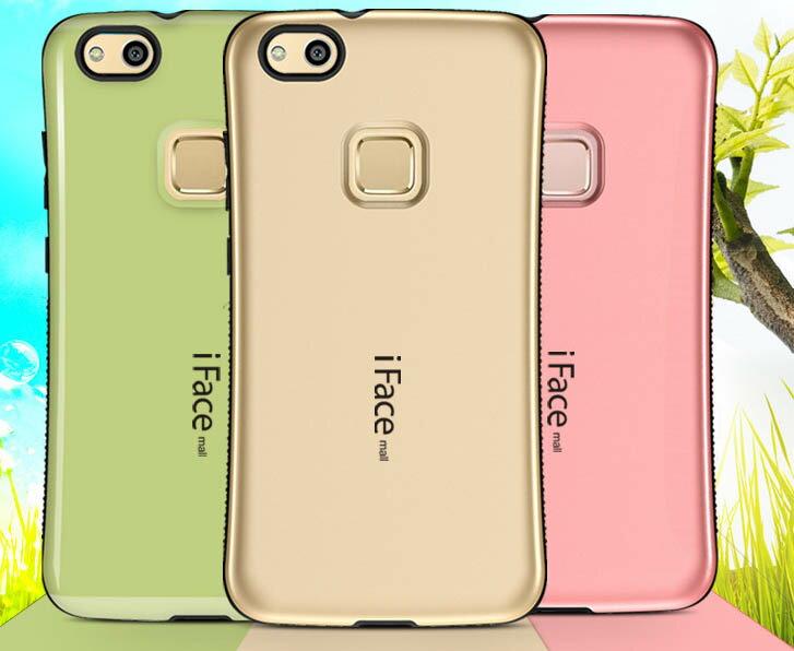 メール便限定送料無料!iFace mall Huawei P10 /p10plus/p10lite/Huaweinova liteケース、カバー高級感のあるP10ライトハードケースアイフェスモールファーウェイP10 Liteファーウェイノバライト耐衝撃 全11色