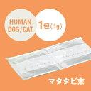 宠物, 宠物用品 - 健康屋さん マタタビ末 (1g 1包入り)【無添加】【犬・猫・人間用】【キャットフード】【ペットフード】