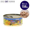 アズミラ Azmira猫用缶詰 オーシャンフィッシュ Sサイ...