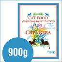 クプレラCUPURERAベニソン&スイートポテト・キャットフード 900g