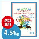 クプレラCUPURERAベニソン&スイートポテト・キャットフード 4.54kg 10ポンド