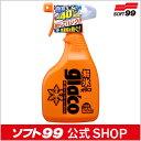 ソフト99【ガラスお手入れ】解氷ガラコ トリガー SOFT99