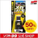 ソフト99【芳香剤・消臭剤】メガシャキ芳香剤 SOFT99 10P03Dec16