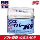 ソフト99【補修用品】グラスファイバーパテ 400g  SOFT99 10P03Dec16