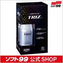 ソフト99【コーティング剤】TRIZ(トライズ) 100ml  SOFT99