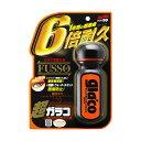 ソフト99【ガラスお手入れ】超ガラコ 70ml  SOFT99