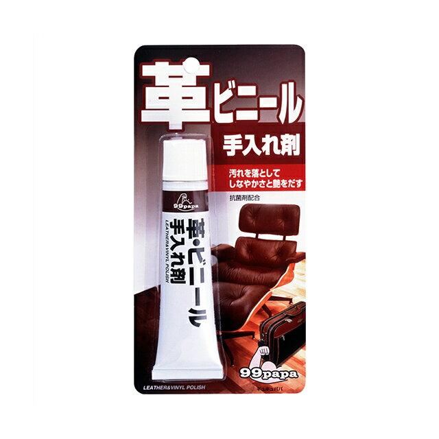 ソフト99 【SOFT99】 革ビニール手入れ剤