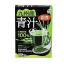 ショッピング青汁 九州産大麦若葉青汁 3gx55袋 ユニマットリケン【RH】