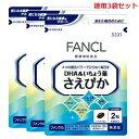 ファンケル FANCL DHA&いちょう葉 さえぴか 約30日分×3個セット(徳用3袋セット) 60粒×3 【05P01Mar16】