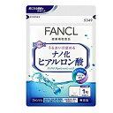 【コンビニ受け取り不可】【メール便】ファンケル FANCL ナノ化 ヒアルロン酸 約30日分 30粒【05P01Oct16】