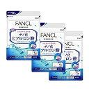 ファンケルFANCL ナノ化 ヒアルロン酸 約90日分(徳用...