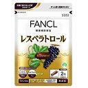 ファンケル FANCL レスベラトロール 約30日分 60粒 【05P01Mar16】