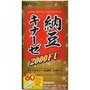 納豆キナーゼ2000FU 180粒 井藤漢方製薬【RH】