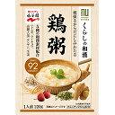 くらしの和漢 鶏粥 1人前/220g 永谷園【YH】