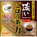 濃いごぼう茶の力 2.5g×30包 ユーワ【RH】