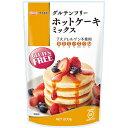 訳あり 賞味期限 2019/2/6 グルテンフリー ホットケーキミックス 200g 熊本製粉