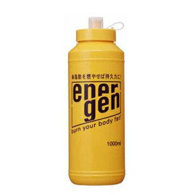 エネルゲン スクイズボトル 1L用 大塚製薬【HR】【店頭受取対応商品】