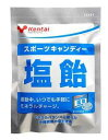 訳あり 賞味期限 2018/5/29 スポーツキャンディ塩飴 76g×5袋