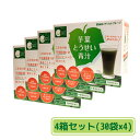 芋葉とうせい青汁(1箱(30袋)約15〜30日分)【4箱セッ...