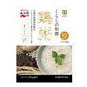 くらしの和漢 鶏粥 1人前/220g 永谷園【RH】