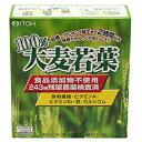 100%大麦若葉 100g 井藤漢方製薬 青汁【RH】