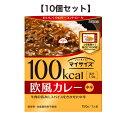 マイサイズ カレー欧風 150g【10個セット】大塚食品 レ...