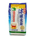 ビタミン入り健康麦茶 1袋(8g×52包入り) 総合メディカル【あす楽】【店頭受取対応商品】