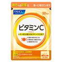 ファンケル FANCL ビタミンC 約30日分(90粒)