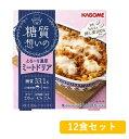 カゴメ 糖質想いのミートドリア 206g【12食セット】【YH】