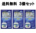 【送料無料】クレベリンゲル 60g 3個セット Cleverin 大幸薬品 【あす楽対応】【SM】【05P03Dec16】