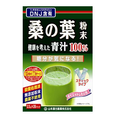 桑の葉青汁粉末(分包)スティックタイプ 2.5g×28包 山本漢方 桑の葉茶 お茶 水出し 【RH】