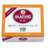 低カロリー ダイエット カロリー ダイエット食品 糖類ゼロ『マービー オレンジマーマレード(スティック35本)』marvie マービー ジャム 砂糖不使用 ノンシュガー/ 5000以上お買い上げで【0
