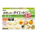 リセットボディ 豆乳と野菜のハードクラッカー 88g(22g×4袋) アサヒグループ食品【RH】【05P03Dec16】