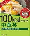 マイサイズ 中華丼 150g【10個セット】 大塚食品 レト...