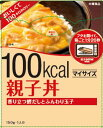 マイサイズ 親子丼 150g【10個セット】大塚食品 レト