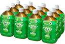 【送料無料】ヘルシア 緑茶 1L×12本体脂肪 特定保健用食品 お茶/ 【楽ギフ_メッセ】【05P27Jun14】【RCP】【KO】【N】