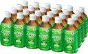ヘルシア 緑茶 350ml×24本体脂肪 特定保健用食品 お茶