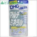 マルチミネラル 60日分(180粒) DHC 4800円(税...