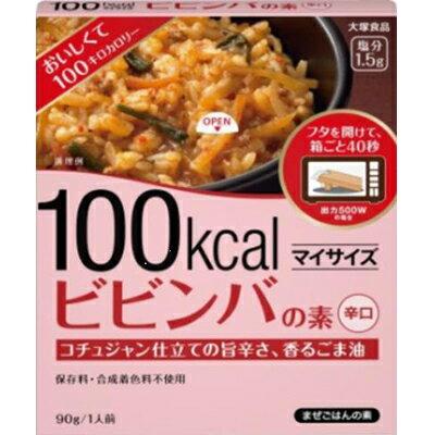 マイサイズ ビビンバの素 90g 大塚食品【RH】