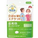 【メール便 送料180円】息爽快オーラバリア(15回分)15粒 森永乳業【RH】