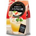 日東紅茶 とろける白桃 9.5g×10P 三井農林【MB】