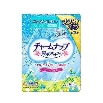 チャームナップ 吸水さらフィ パンティライナー 無香料 3cc 80枚入 ユニ・チャーム【RH】