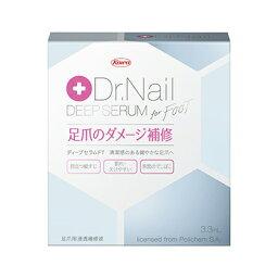 【コンビニ受け取り不可】【メール便 送料180円】Dr.Nail ディープセラム for FOOT 3.3ml 興和【RH】
