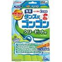 タンスにゴンゴン クローゼット用 無臭タイプ 3個 大日本除虫菊 防虫剤 4800円(税別)以上お買い上げで送料無料【RH】