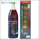 琉球麹もろみ酢900ml リックジャパン【RH】【N】