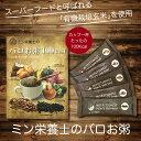 ミン栄養士のバロお粥100kcal 5袋入【SE】