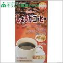コーヒー 健康 通販